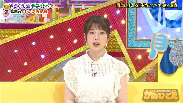 2020年06月22日弘中綾香の画像18枚目