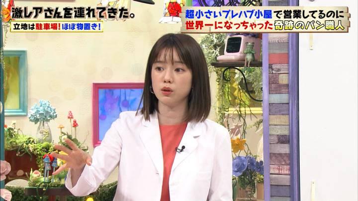 2020年06月27日弘中綾香の画像03枚目