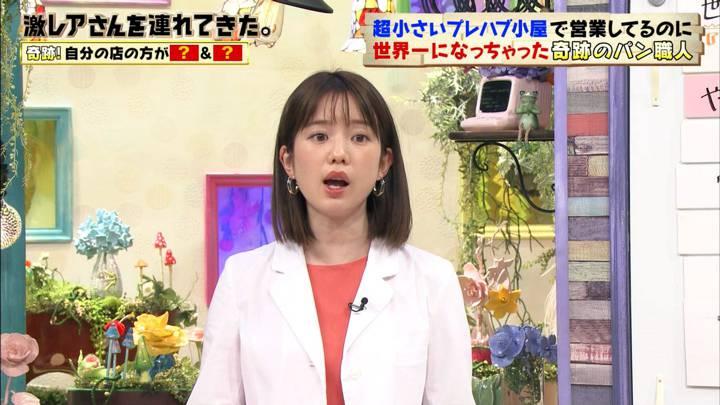 2020年06月27日弘中綾香の画像08枚目