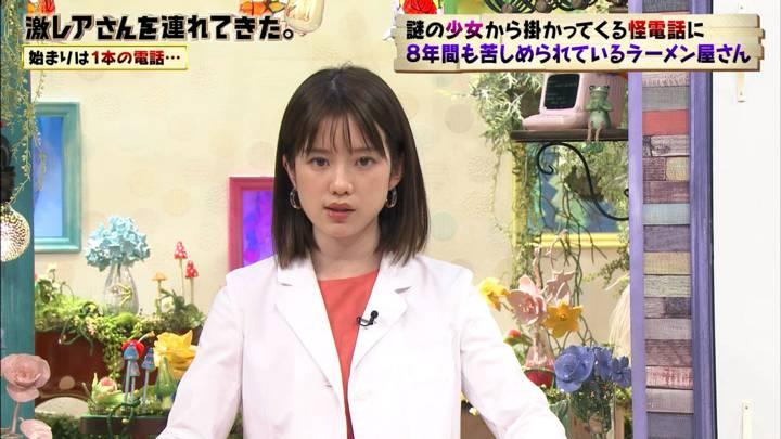 2020年06月27日弘中綾香の画像10枚目