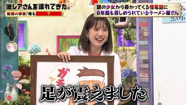 2020年06月27日弘中綾香の画像11枚目