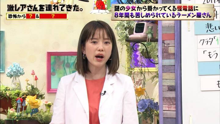 2020年06月27日弘中綾香の画像13枚目