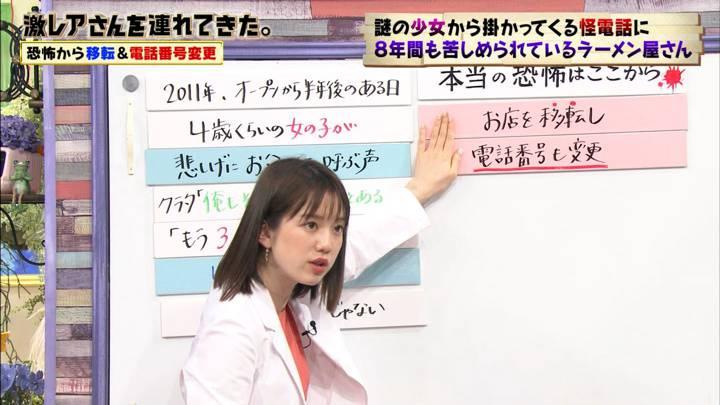 2020年06月27日弘中綾香の画像14枚目