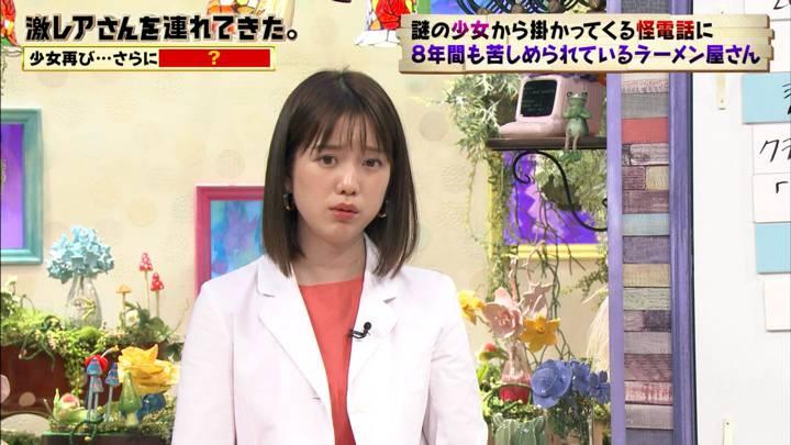 2020年06月27日弘中綾香の画像15枚目