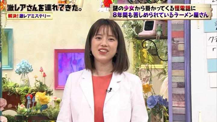 2020年06月27日弘中綾香の画像16枚目