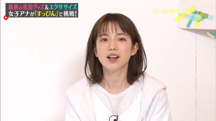 2020年06月27日弘中綾香の画像17枚目