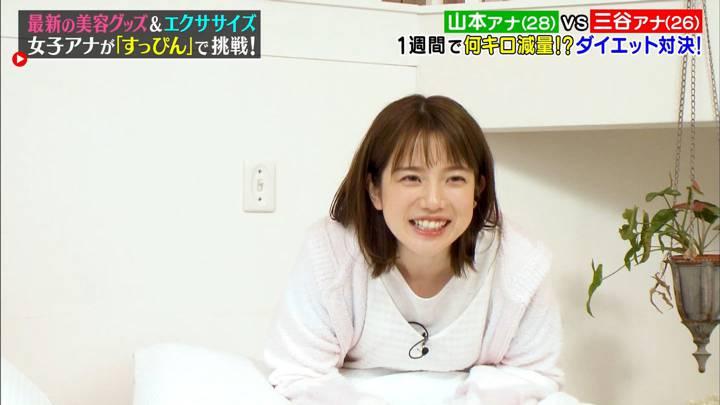 2020年06月27日弘中綾香の画像19枚目