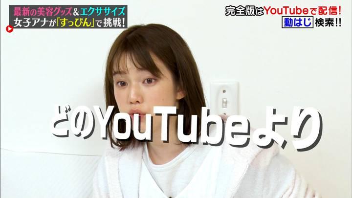 2020年06月27日弘中綾香の画像25枚目