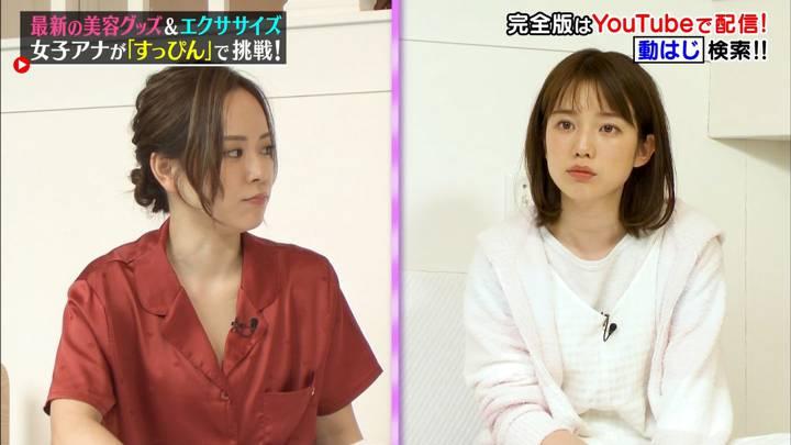 2020年06月27日弘中綾香の画像27枚目