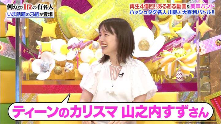 2020年06月29日弘中綾香の画像03枚目