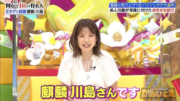 2020年06月29日弘中綾香の画像04枚目