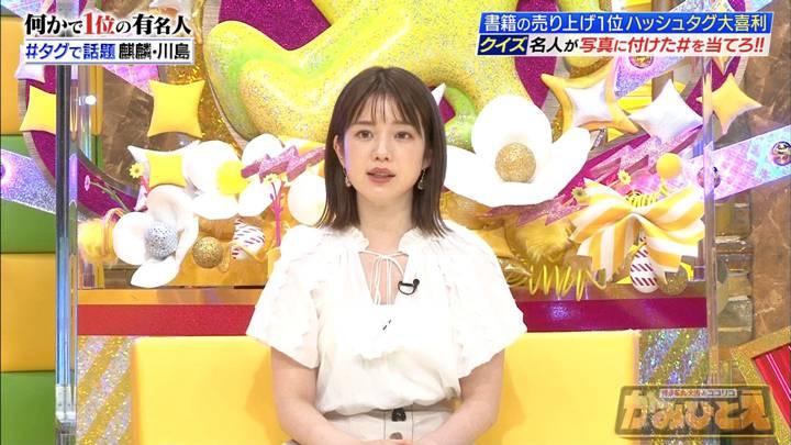 2020年06月29日弘中綾香の画像06枚目