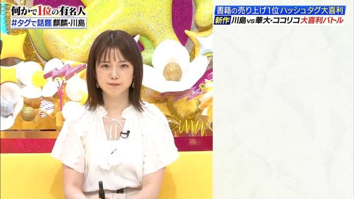 2020年06月29日弘中綾香の画像11枚目
