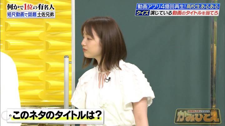 2020年06月29日弘中綾香の画像19枚目