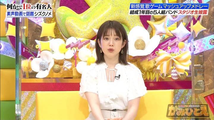 2020年06月29日弘中綾香の画像22枚目