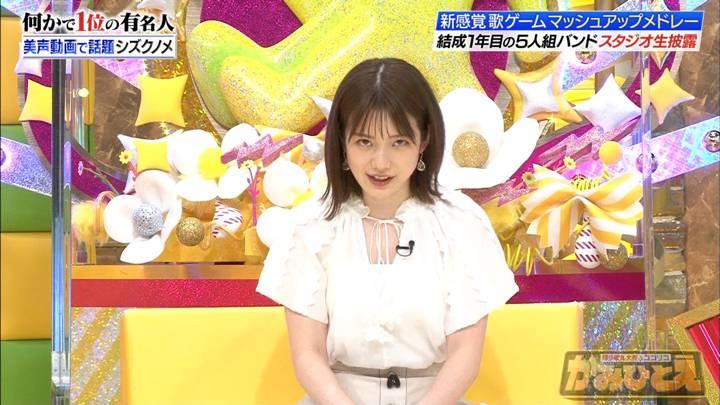 2020年06月29日弘中綾香の画像25枚目