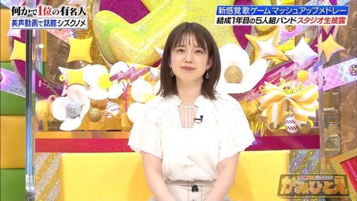 2020年06月29日弘中綾香の画像26枚目