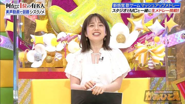 2020年06月29日弘中綾香の画像27枚目