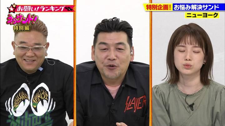 2020年06月30日弘中綾香の画像02枚目