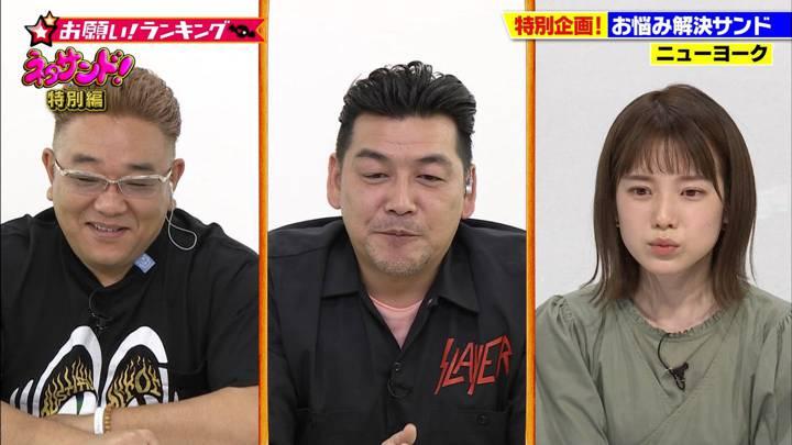 2020年06月30日弘中綾香の画像03枚目