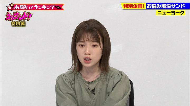 2020年06月30日弘中綾香の画像08枚目