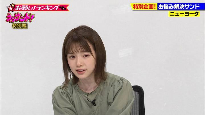 2020年06月30日弘中綾香の画像09枚目