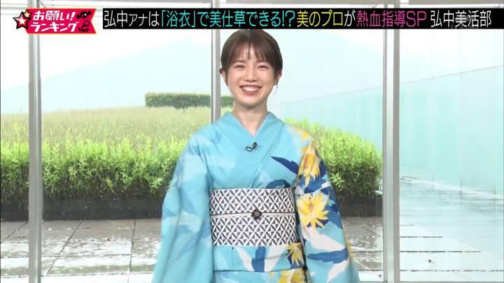 2020年07月02日弘中綾香の画像01枚目