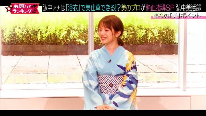 2020年07月02日弘中綾香の画像11枚目