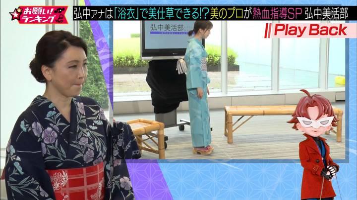 2020年07月02日弘中綾香の画像12枚目