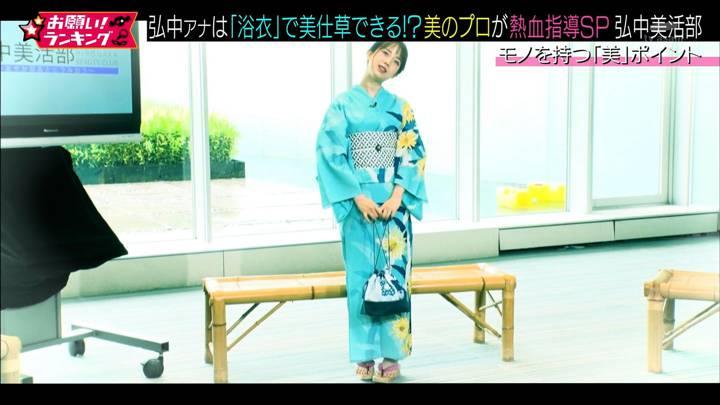 2020年07月02日弘中綾香の画像14枚目