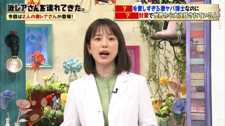 2020年07月04日弘中綾香の画像03枚目