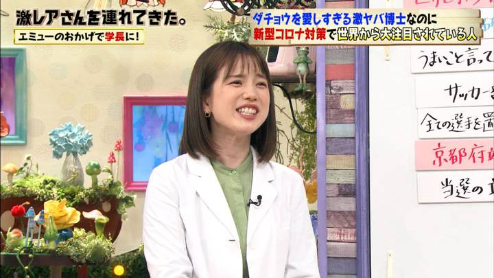 2020年07月04日弘中綾香の画像06枚目