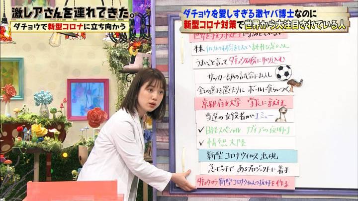 2020年07月04日弘中綾香の画像08枚目