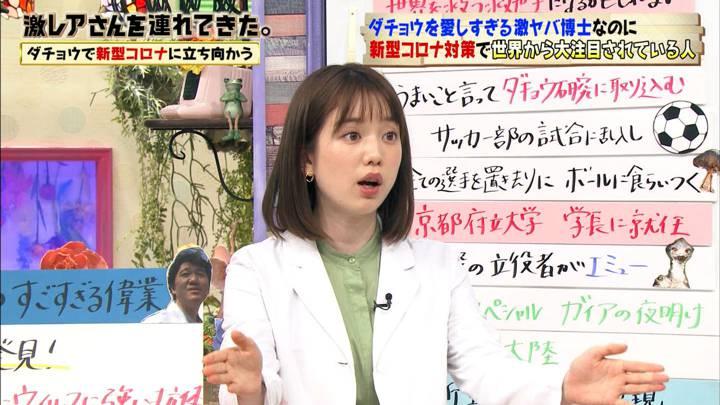 2020年07月04日弘中綾香の画像09枚目