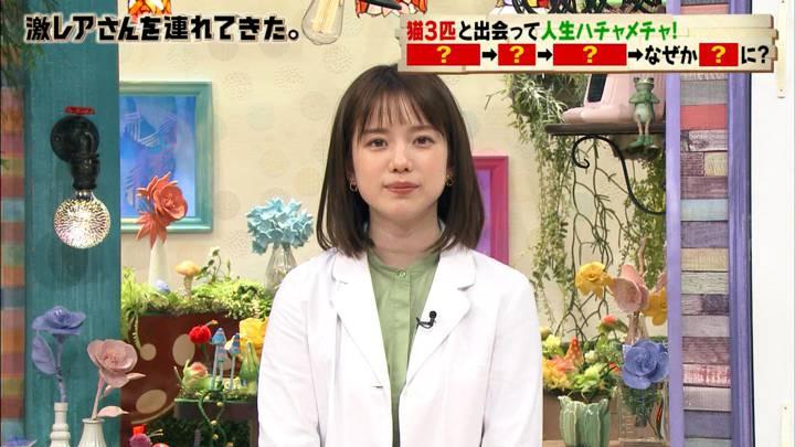 2020年07月04日弘中綾香の画像10枚目