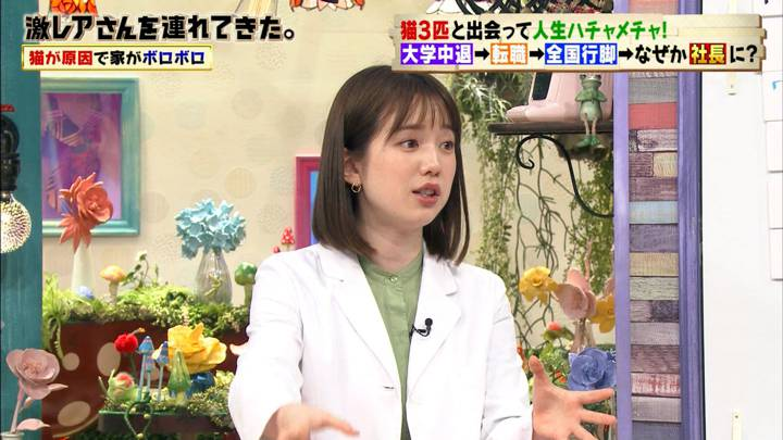 2020年07月04日弘中綾香の画像13枚目