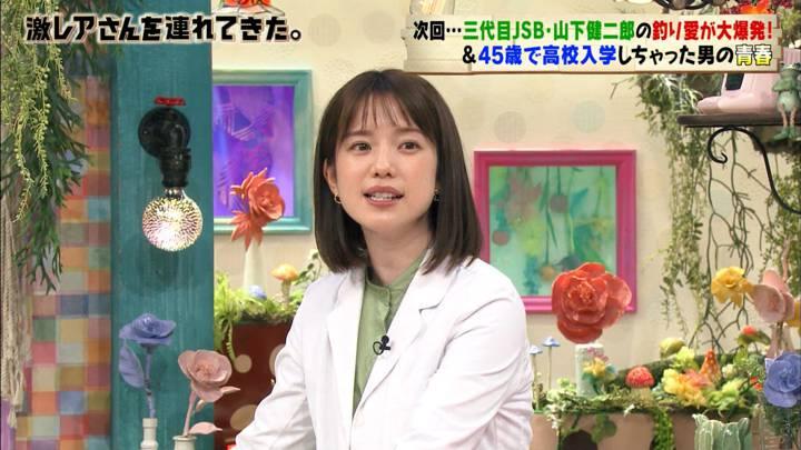 2020年07月04日弘中綾香の画像15枚目