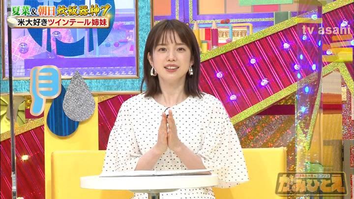 2020年07月06日弘中綾香の画像01枚目