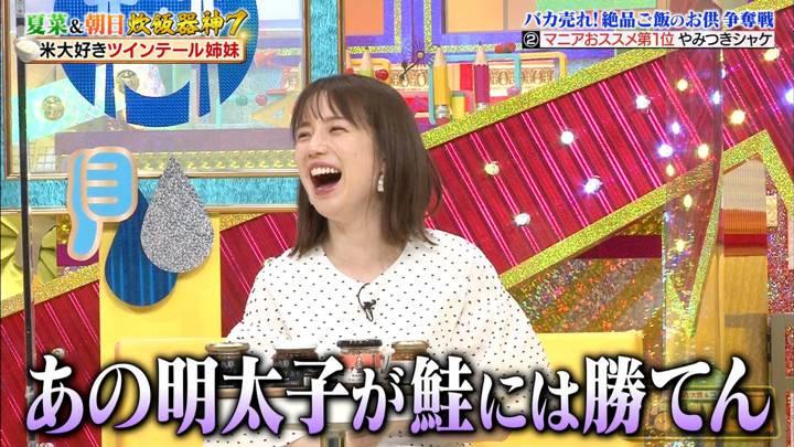 2020年07月06日弘中綾香の画像09枚目