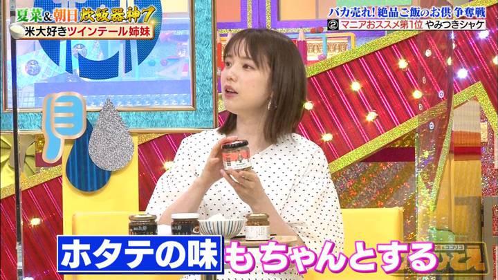 2020年07月06日弘中綾香の画像11枚目