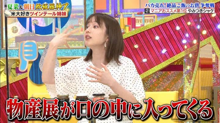 2020年07月06日弘中綾香の画像12枚目