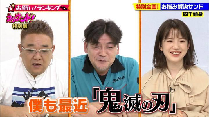 2020年07月07日弘中綾香の画像04枚目