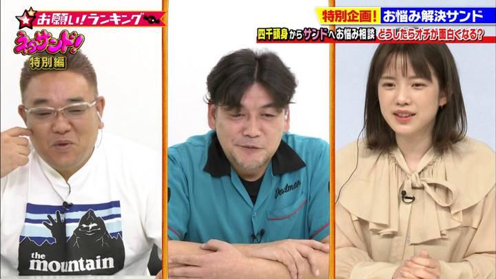 2020年07月07日弘中綾香の画像09枚目