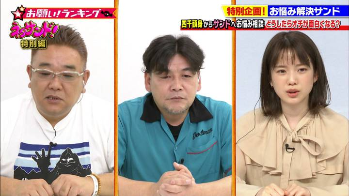 2020年07月07日弘中綾香の画像11枚目