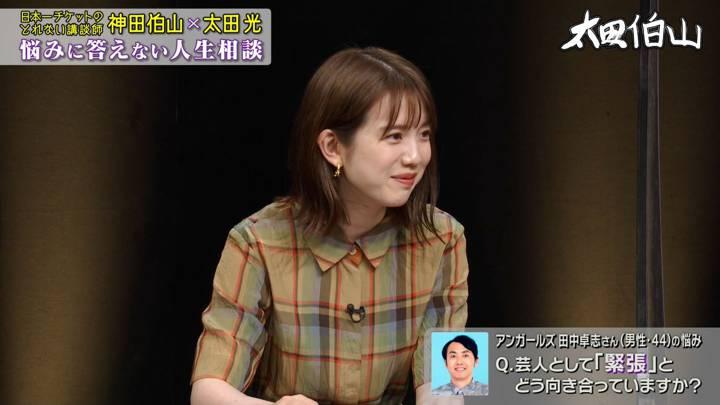 2020年07月08日弘中綾香の画像69枚目