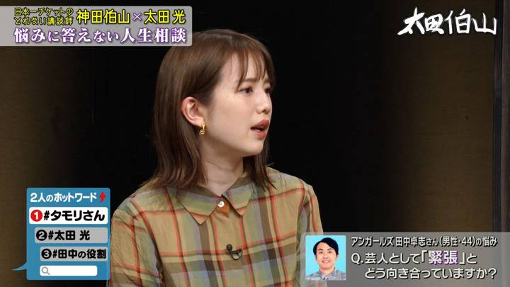 2020年07月08日弘中綾香の画像71枚目