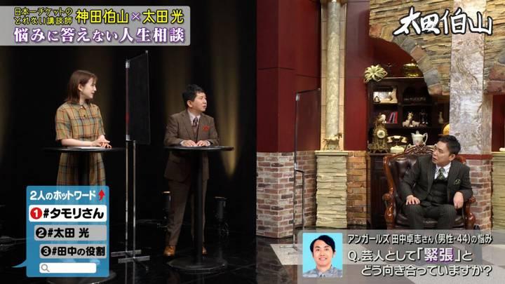 2020年07月08日弘中綾香の画像72枚目