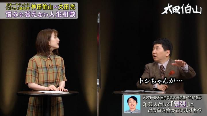 2020年07月08日弘中綾香の画像73枚目