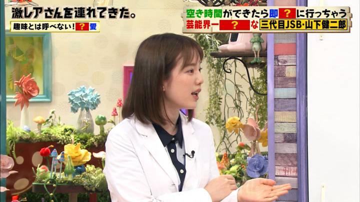 2020年07月11日弘中綾香の画像02枚目