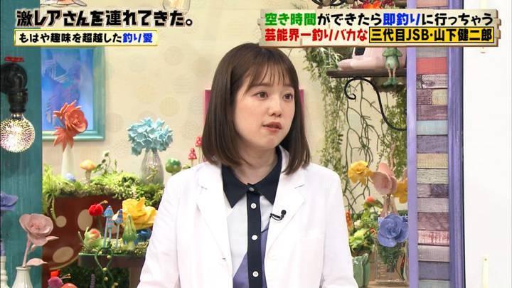 2020年07月11日弘中綾香の画像03枚目